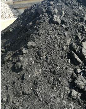 Уголь длиннопламенный антрацит